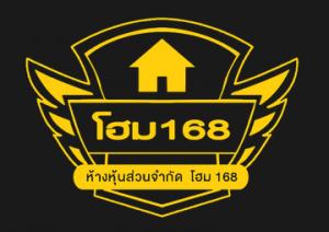 home168_logo